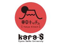 秋のおもしろ和雑貨フェア by 東京キッチュ (10/23-11/7)