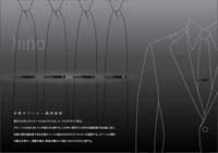 20110407_kyotoopaldesignconpetition