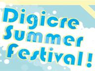 digicresummerfestival