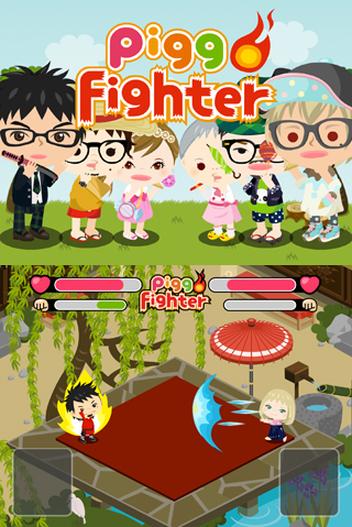 PiggFighter