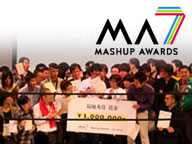 kara-Sラボ第1期活動報告 Mashup Awards7にて「めんこはん」がソニー賞を獲得!!