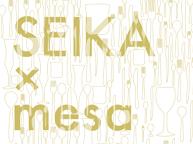 イタリアコラボ展 -イタリアEM協会・イタリアmesa社との産学連携プロジェクト-(2/16〜18)