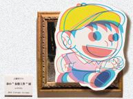 """乙幡啓子の 春の""""妄想工作""""展&ワークショップ(3/10〜4/1)"""