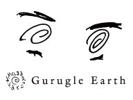 やくしまるえつこ と d.v.d 「Gurugle Earth」フェア(3/16-4/30)