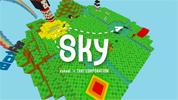 SKY 画像1