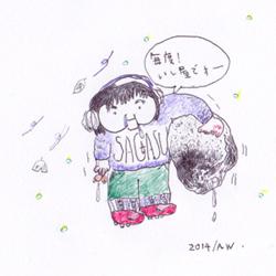カラスの市 -クリスマスのハンドメイド女子会- (12/23〜12/25)