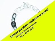 Démaé jewellery exhibition in Kyoto ! (3/6~13)