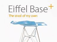 京都精華大学ライフクリエイションコース2回生有志 成果発表 「Eiffel Base+ The stool of my own」(3/31~4/5)