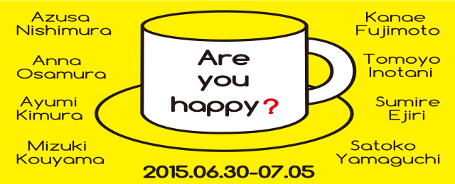 Are you happy? (6/30〜7/5)