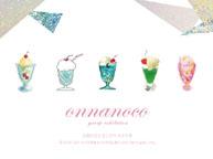 onnanoco group exhibition (8/11~23)
