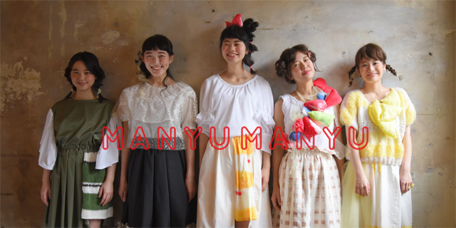 """MANYUMANYU """"Champenois"""" (8/9~14)"""