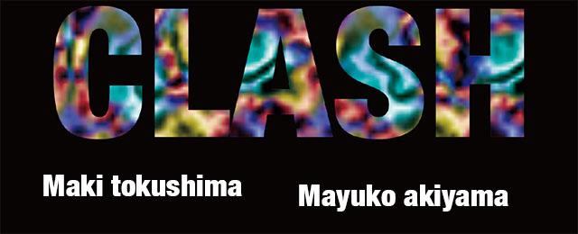CLASH (9/21〜10/2)