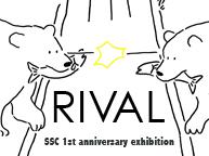rival2017
