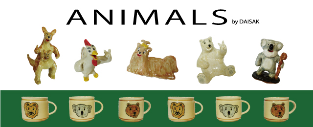 ANIMALS by DAISAK (3/6-3/19)