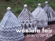 woolala fair 2018 at kara-S(1/30~2/9)