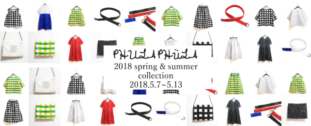 PHULA PHuLA 2018 spring & summer collection(5/7~13)