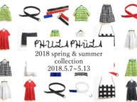 PHULA PHuLA 2018 spring & summer collection(5/7~13)