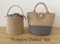 Pompon Dahlia fair (6/4~17)