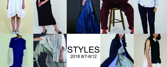 STYLES: 京都精華大学ファッションコース 2回生前期展 (8/7~12)