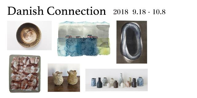 Danish Connection -私と、私の友人と デンマークと。- (9/18~10/8)