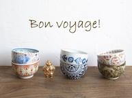 Bon voyage!(11/19~25)