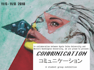 communication (11/6~8)