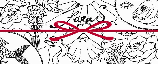 不思議なお正月フェア ~ kara-Sで楽しい1年のはじまりを ~(12/26~1/27)