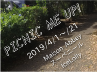 PICNIC ME UP! (4/1~21)
