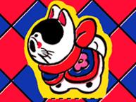 中村杏子個展「令和レトロルーム」(6/17~23)