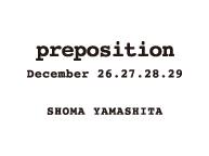 preposition(12/26~29)