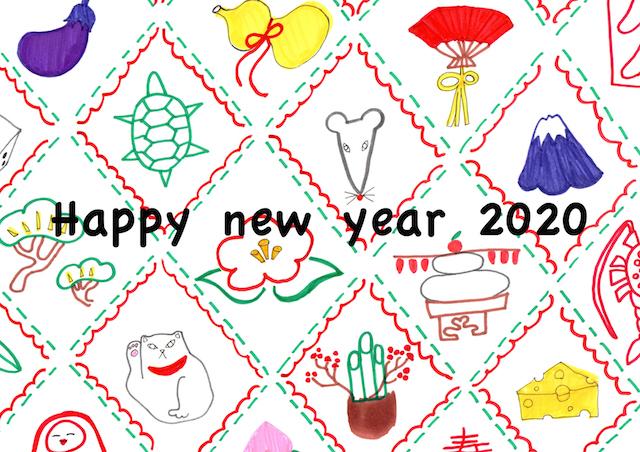 不思議なお正月フェア ~ kara-Sで楽しい1年のはじまりを ~(12/26~1/21)