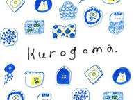 kurogoma.2