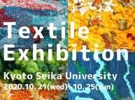 Textile Exhibition(10/21~25)