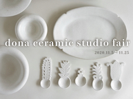 dona ceramic studio fair(11/5~25)