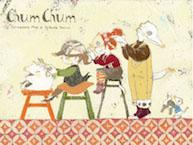 chum chum展(3/1~7)